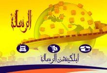 صورة اشهر تطبيق وابلكيشن نقل عفش 0128337054