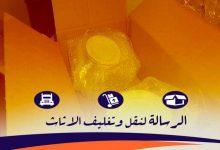 صورة افضل شركة نقل اثاث وعفش الرحاب 0128337054