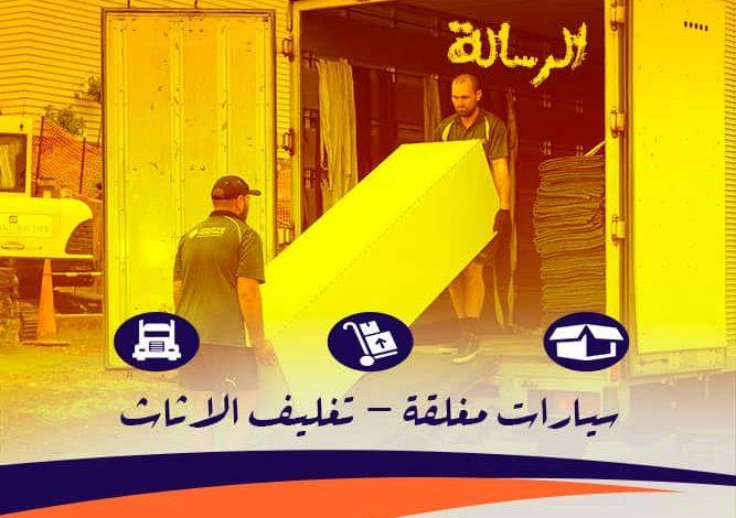 نقل اثاث بالقاهرة الجديدة