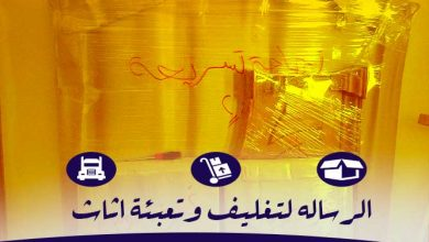 صورة شركات نقل اثاث بمدينة نصر