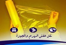 صورة افضل شركات نقل الاثاث بالونش الهرم والجيزة 01283370548