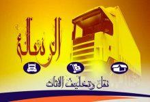 صورة اسعار افضل شركات نقل العفش داخل مصر