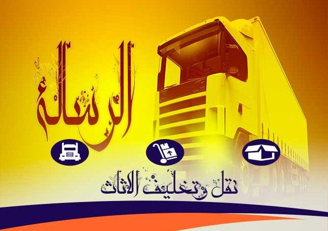 اسعار نقل العفش مصر