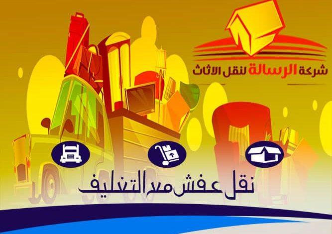 عمال في اسكندرية