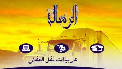 صورة شركة نقل اثاث فى بورسعيد